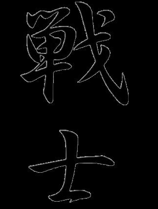SENSHI KARATE